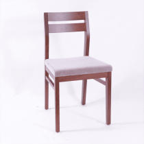 Armacord twin rail side chair RFU seat raw