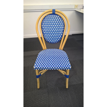 MONACO SIDE CHAIR BAMBOO/BLUE/CREAM WEAVE