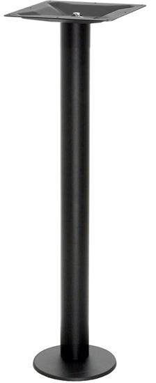 Trim Floor Fix Base Bar Height